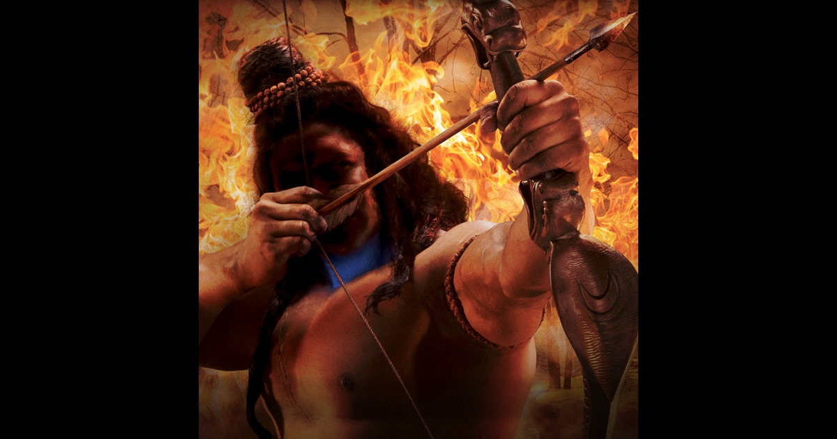shiva trilogy the secret of the nagas pdf free download