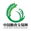 中国粮食交易网