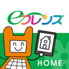 eフレンズホームアプリ