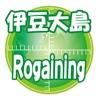 Oshima Rogaining