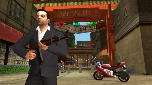 Grand Theft Auto: Liberty City Stories Screenshot