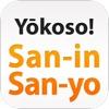 San-in San-yo