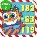 Kids Math-Subtraction Worksheets(2nd Grade) icon