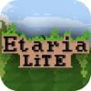 Etaria | Lite