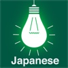 Japanese Match Game