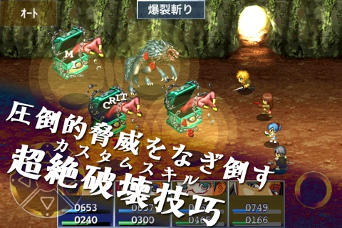 RPG Eve of the Genesis screenshot 2
