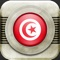 App Icon for Radios Tunisie App in Denmark IOS App Store