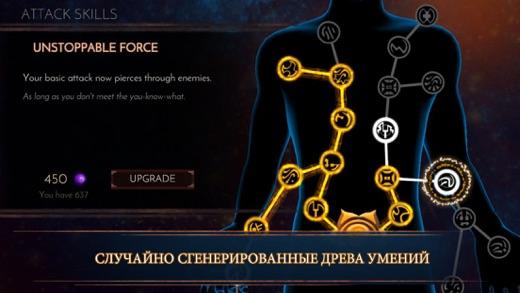 Leap of Fate Screenshot