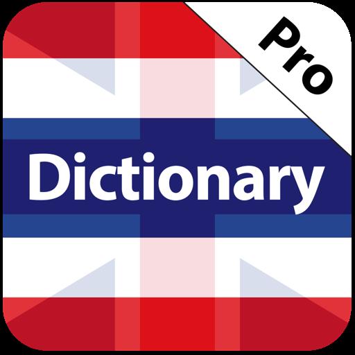 Thai Dictionary Pro