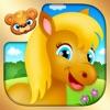 123 Kids Fun FLASHCARDS - Preschool Learning Games