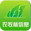 中国农牧林信息平台——稳定的沟通平台