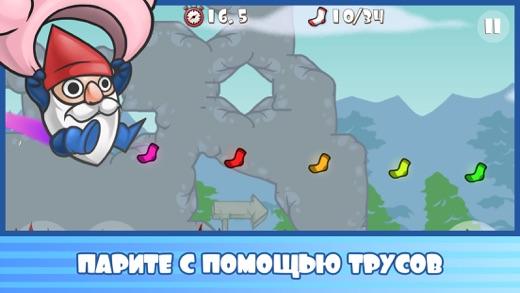 Geki Yaba Runner Screenshot