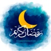Ramadan Mubarak 2016 - Ramadan Kareem Nachrichten und Hintergründe
