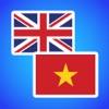 越南語 中文 譯本 和 詞典