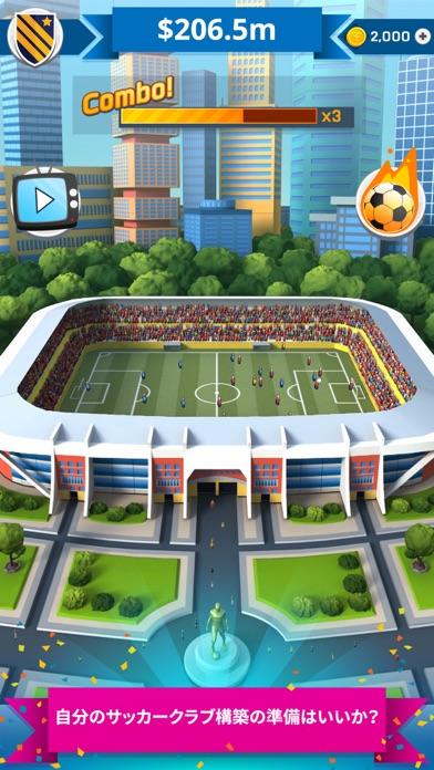 Tip Tap Soccerのスクリーンショット1