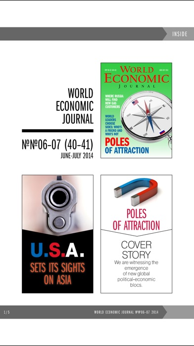 download World Economic Journal appstore review