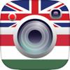 FotóFordító - angol-magyar offline fordító