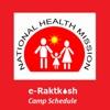 eRaktKosh Camp why egg donation failed