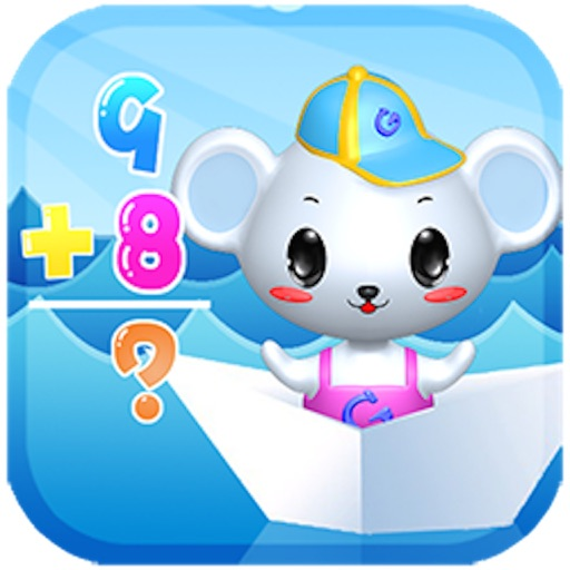 Kids Learn Math - best free Educational game for kids,children addition,baby counting iOS App