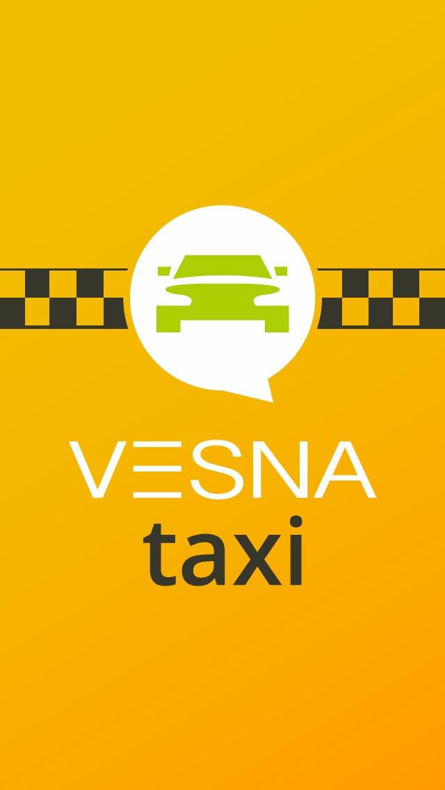 VESNA taxiСкриншоты 1