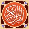 MyQuran AlQuran Indonesia Lite