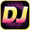 全民DJ-夜店之王•超劲爆DJ舞曲分享社区