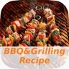 2000+ BBQ & grigliatura Ricette
