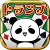 ソリティア&トランプゲーム by だーぱん...