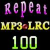百遍复读LRC Wiki