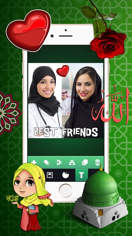 Islamic Photo Studio U2013 Best Pic.ture Editor With Collage, Sticker.s And  Frame.s By Vesna Milicevic