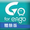 導航PAPAGO! Taiwan eago by GOLiFE