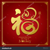 Chinese Calendar - 农历 2017 -  阴阳历 (最新的万年历)