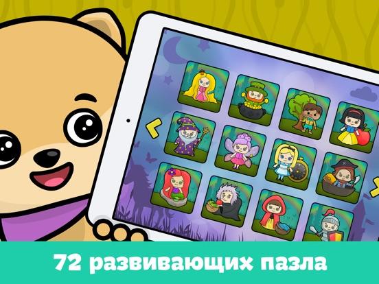 Скачать Детские игры - пазлы для детей