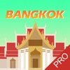 Tour Guide For Bangkok Pro app for iPhone/iPad
