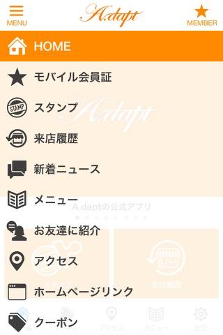 新潟県新発田市にある美容室「A.dapt(アダプト)」の公式アプリ screenshot 2