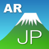AR 日本の山