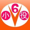 小役カウンターV6