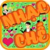 Tong Hop Nhac Che Hai Huoc Co Loi Vui - Bai Hat Teu Lam va Thu Gian
