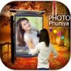 Photo Phuniya Effect - Picture Editor
