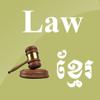 Law Khmer
