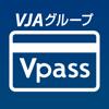 VJAグループ Vpassアプリ - VJA Co., Ltd.