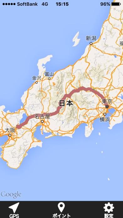 中山道六十九次 screenshot1
