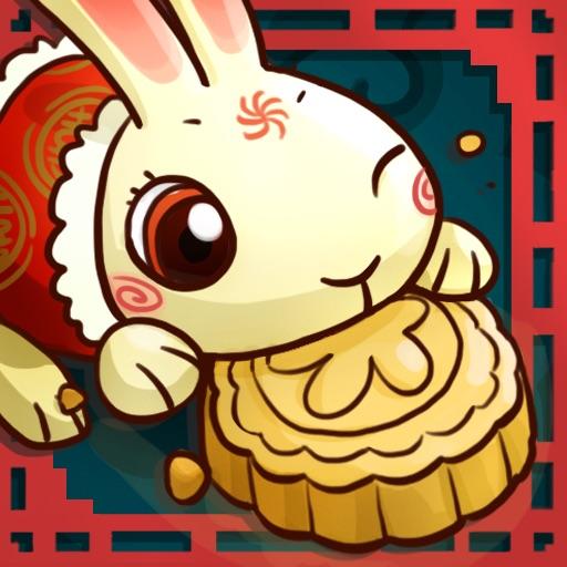 吃月饼HD:Mooncake HD