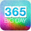 Complete Your Big Event With Digital Event Countdown: Happy Motion