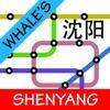 Shenyang Metro Map Free