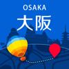 大阪中文离线地图-旅游交通指南,日本大阪自由行景点,地铁火车路线,GPS定位导航
