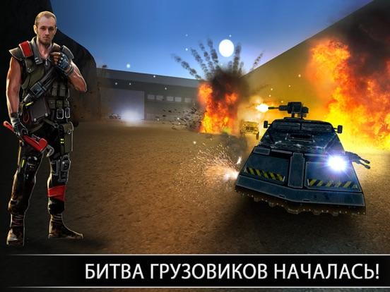 Военный Грузовик 3D Screenshot