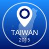Taiwan Offline Mapa + Guia da Cidade Navigator, Atrações e Transportes