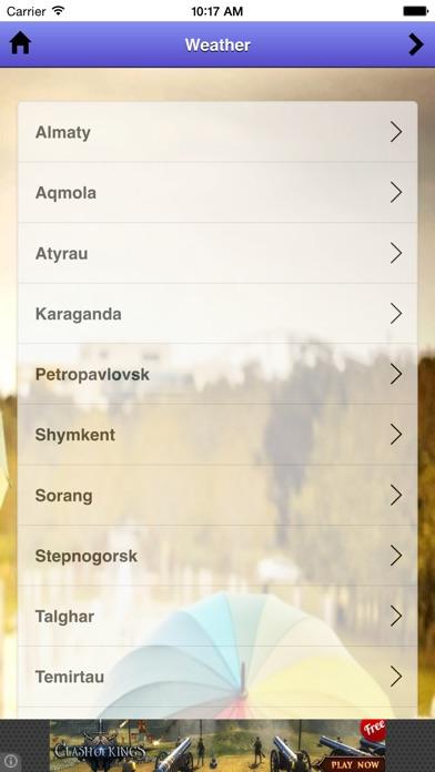 Погода в КазахстанеСкриншоты 1