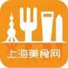 上海美食网